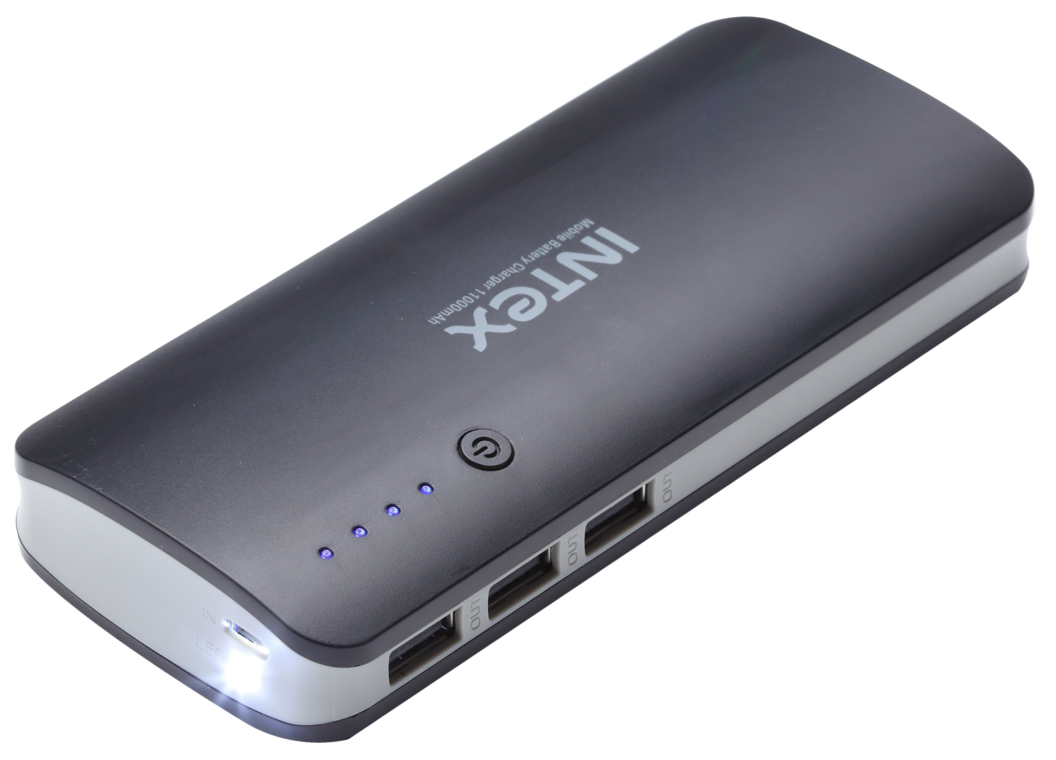 Image result for power bank png