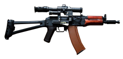 Assault Rifle Gun PNG Transparent Image
