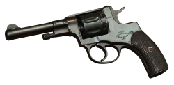 Handgun PNG Transparent Image